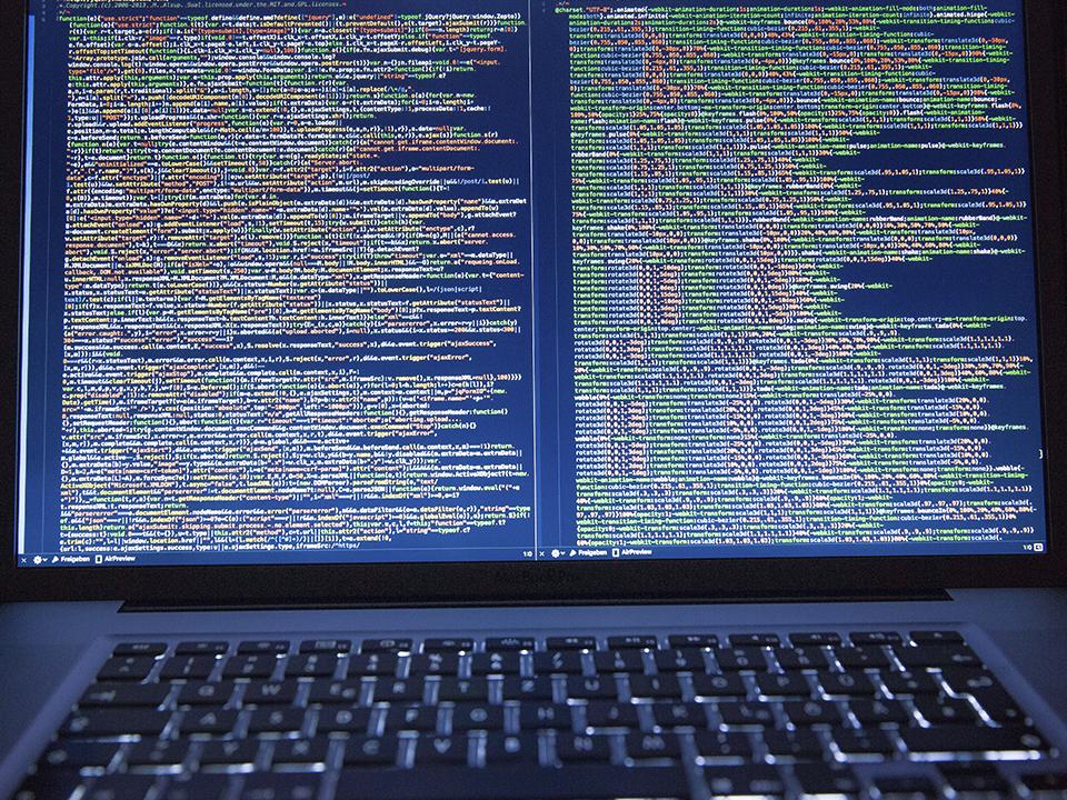 Génie Informatique, Big Data